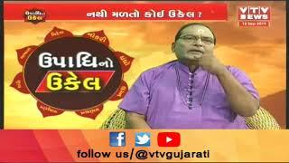 CM Vijay Rupani bharat ekta kuch Vadodara
