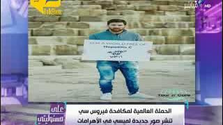 فيديو.. أحمد موسى منفعلا: