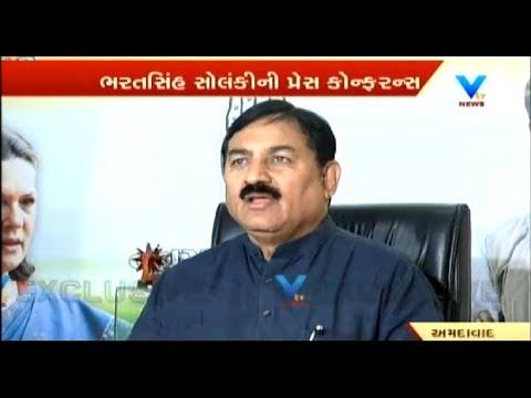 Congress Bharatsinh Solanki strikes on Amit Shah & BJP over Gujarat Poll Campaigning | Vtv News