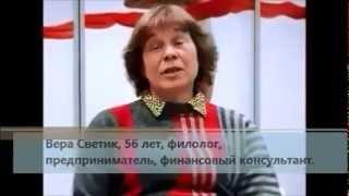 Юрий Власов Мужчина и Женщина