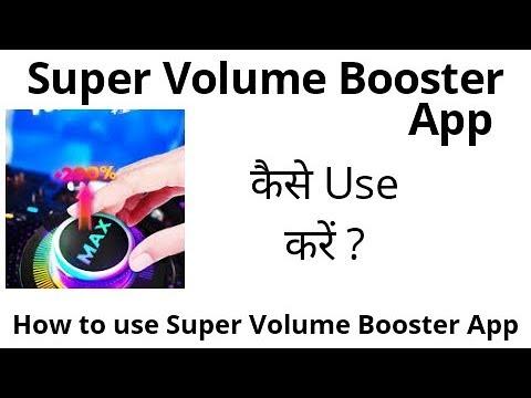 Super Volume Booster App