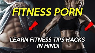 Fitness Porn Intro | Learn Fitness in Hindi | Subscribe to get Fitness Tips In Hindi |