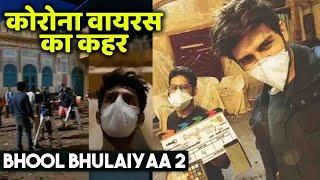 Bhool Bhulaiyaa 2 - Shooting होगी ऐसे शुरू | Kartik Aaryan | Akshay Kumar | Kiara Advani