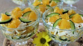САЛАТ-КОКТЕЙЛЬ! Свежий, сочный салат с апельсинами, простой и очень вкусный рецепт!