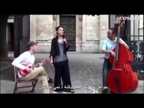 آهنگ فرانسوی