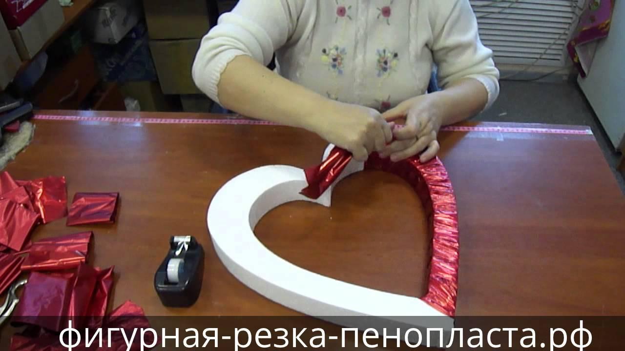 Как сделать сердце для украшения машины своими руками