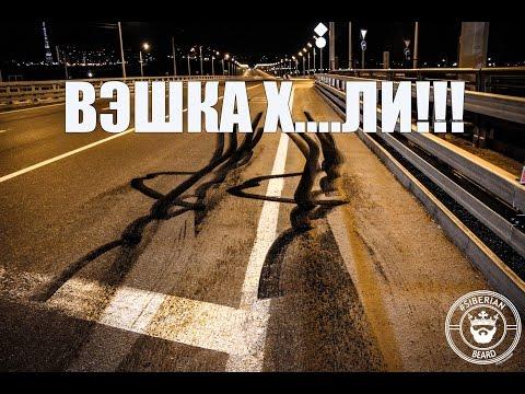 знакомства фото телефон красноярск интим