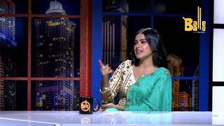 Simi Chahal   Main Te Me - Balle Balle TV