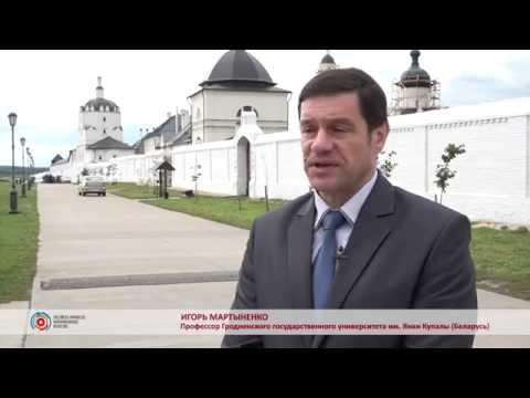 Игорь Мартыненко: Армения-первая в СНГ по количеству памятников на своей территории