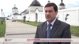 Игорь Мартыненко  Армения первая в СНГ по количеству памятников на своей территории
