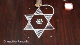 Beautifull star rangoli design with 5x3 dots l friday kolam design l Latest rangoli designs