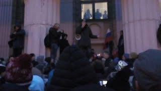 Митинг Навального В Самаре