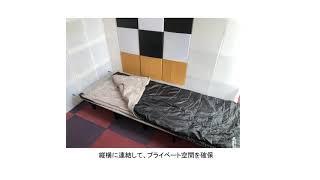 【コロナ対策】箱型ダンボールパーテーション【ダンダン】のご紹介