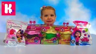 Куклы сюрприз Ароматные капкейки распаковка Бриллиантина Cupcake Surprise doll unboxing