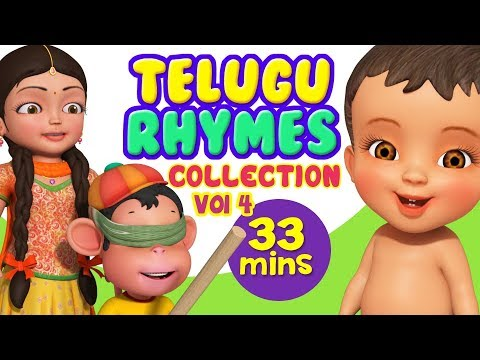 Veeri Veeri Gummadi Pandu and More  Telugu Rhymes for Children  Infobells