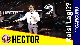 MG Hector All Details, India's 1st Internet Car, Ask CARGURU