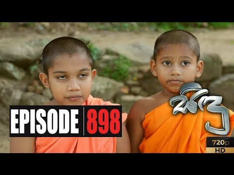 Sidu | Episode 898 15th January 2020