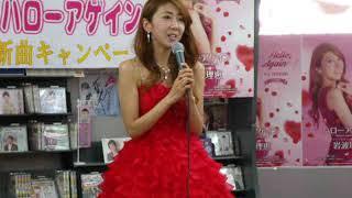 岩波理恵5 岩波理恵 検索動画 11