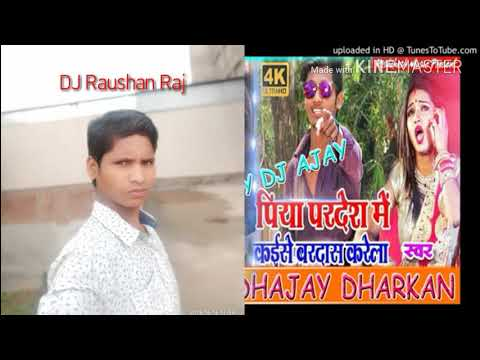 DJ Raushan Raj