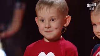 Киндер Сюрприз как мотивация к победе | Рассмеши Комика Дети 2018 - 3 сезон, эпизод 1