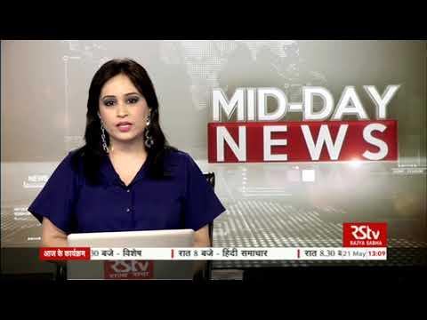 English News Bulletin – May 21, 2018 (1 pm)