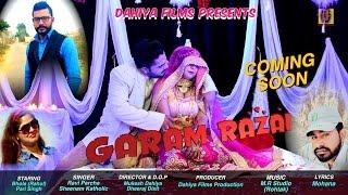 GARAM RAZAI    FULL HD VIDEO SONG   HARYANVI ROMANTIC SONG 2017    DAHIYA FILMS