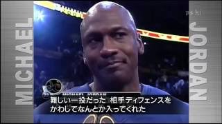 Allen Iverson & Michael Jordan FULL Highlights in 2003 NBA All Star Game HD!!