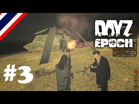 Arma 2 Dayz เซิฟไทย : ตีค่าย HERO #3
