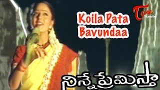 Ninne Premistha - Soundarya in - Koila Pata Bavundaa