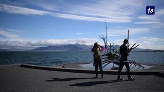 آيسلندا.. الدولة الأغلى في أوروبا (21/7/2019)