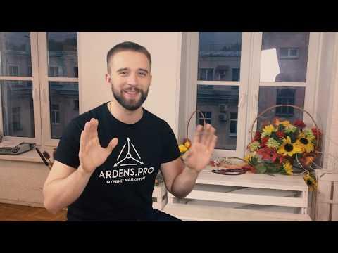 Антон Михайлов и Артем Семенютин. Как построить сильное агентство из 18 человек?
