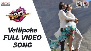 Vellipoke Video Song Thikka Full Video Songssaidharamtej,larissa,mannara  Rohinreddy,ssthaman