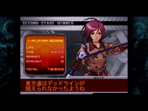 [無知女] THE KING OF FIGHTERS 2002 UNLIMITED MATCH [USB3HDCAP,StreamCatcher]