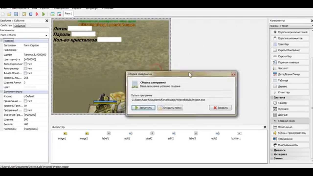 Как сделать сайт лохотрон как с фотошопа сделать сайт