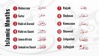 History of Islamic Calendar - IslamSearch.org