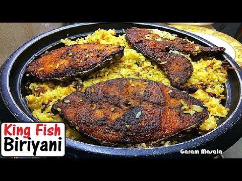 അയക്കൂറ ബിരിയാണി  Ayakoora Meen Biriyani / King Fish Biriyani