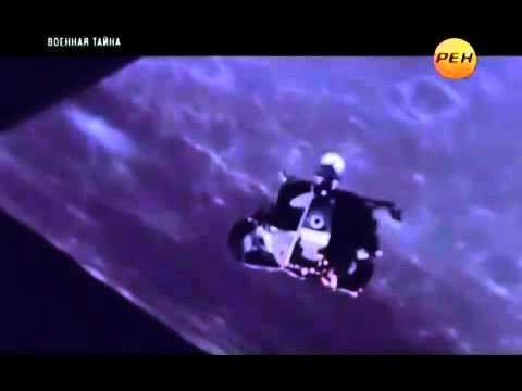 Луна космический карабрь рассекреченные факты