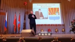 Конюшевский желает вытянуть счастливый билет и поздравляет с первым осознаным выбором
