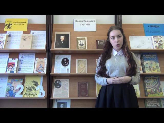 Изображение предпросмотра прочтения – СветланаОсокина читает произведение «Бессонница» Ф.И.Тютчева