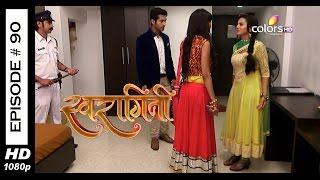 Swaragini - 3rd July 2015 - स्वरागिनी - Full Episode (HD)