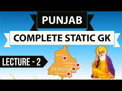 Punjab Complete Static GK - Part 2 PCS,SI,High court clerk and other state exams