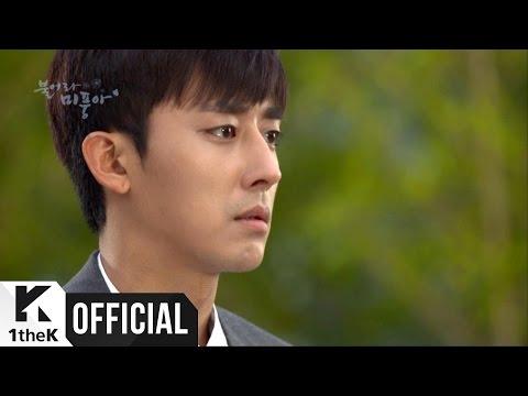 Download lagu terbaru [MV] Eru(이루) _ My pain(못)(Blown with the beautiful wind(불어라 미풍아) OST Part.11) mp3 Free