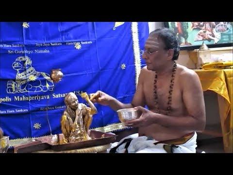 Baixar Maha Periyava Satsang - Download Maha Periyava
