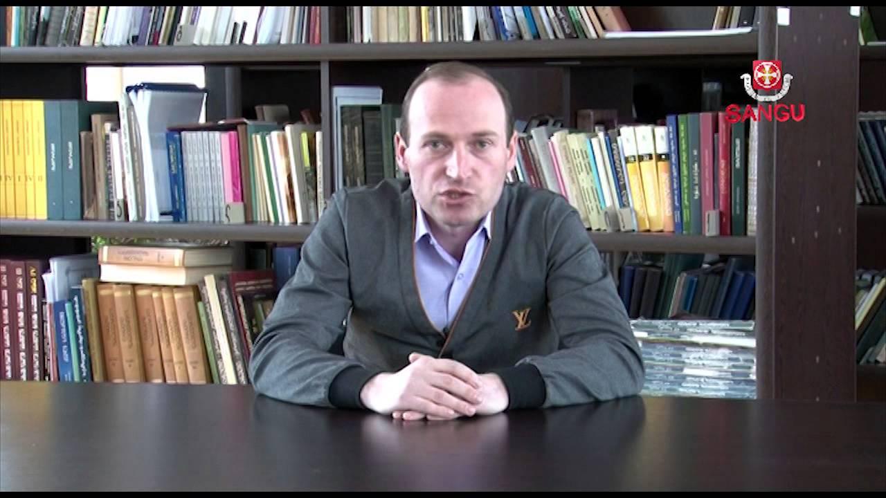 ისტორიის დოქტორი ლევან ჯიქია ლექციის თემა ქართული პოლიტიკური ემიგრაცია 19211933 წლებში