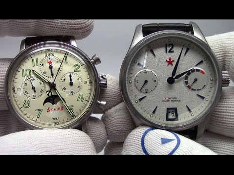 Red Star Releases from Basel - Mech Chrono w/Moonphase and 70 Hour Auto