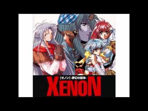 VGM Hall Of Fame: Xenon Fantasy Body - Title Music (PC-98)