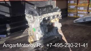 Двигатель Форд Склад контрактных Двигателей Форд Фокус в Москве Купить двигатель Форд без предоплаты