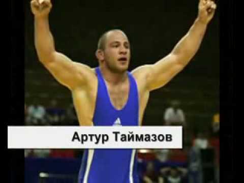 Осетинские Борцы   /  Ossetian Wrestlers