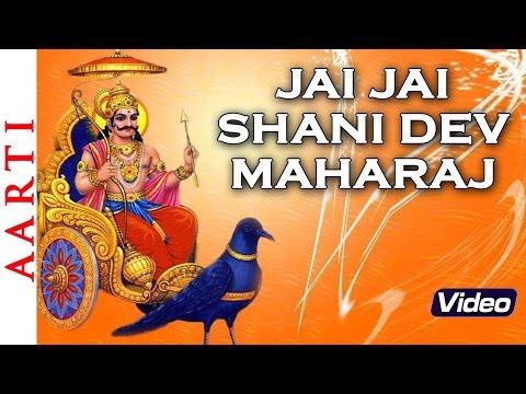 Aarti Shri Shani Dev Ji Ki # जय जय श्री शनि देव # Jai Jai Shani Dev Maharaj