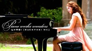 Лучшая Подборка Красивой и Потрясающей Музыки Для Души! Beautiful piano 2017